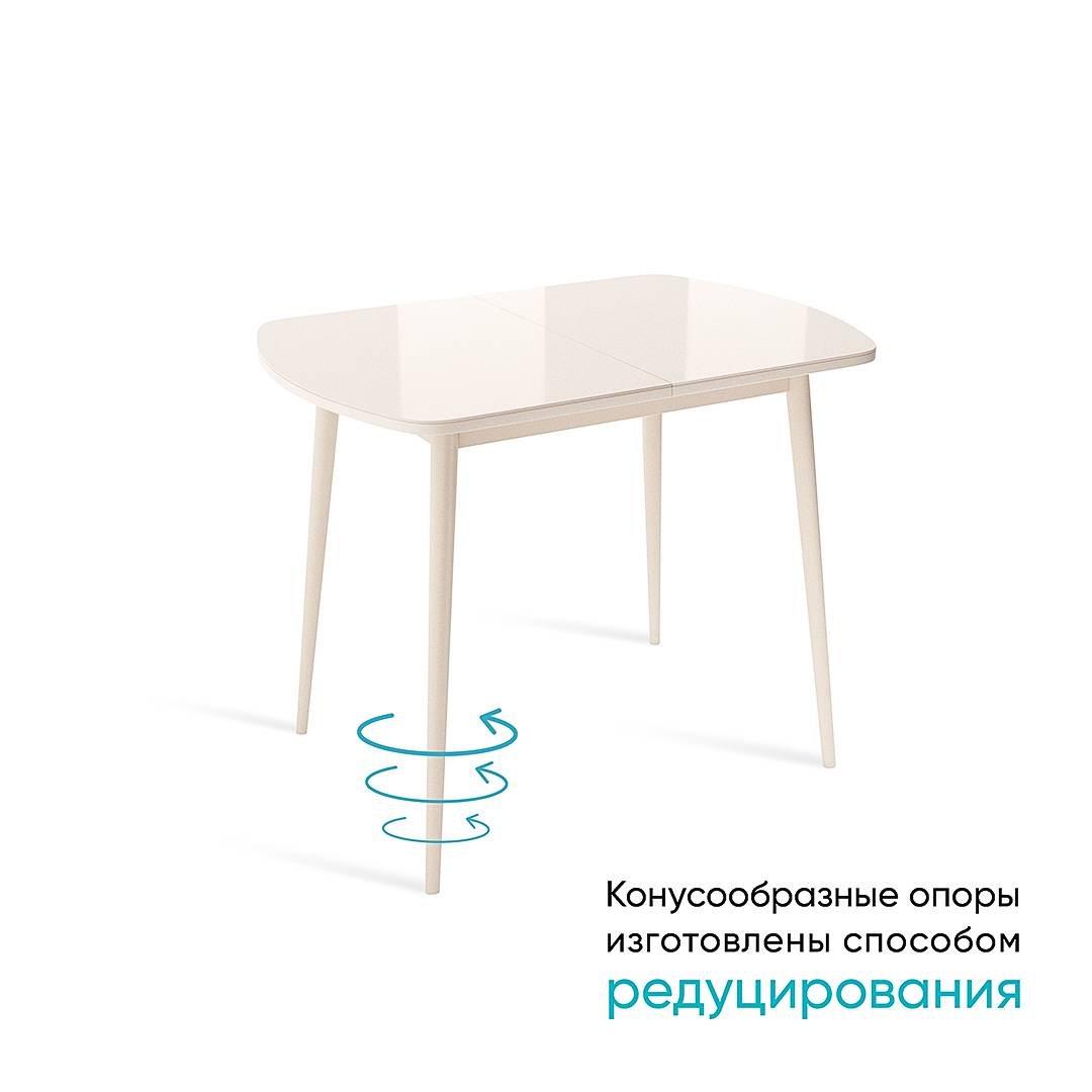 Кремовый/Кремовый - сложенный